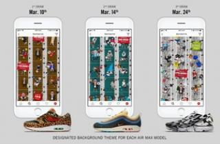 NIKE #AIRMAXLINE CAMPAIGN LURES SNEAKERHEADS TO WAIT IN THE WORLD'S FIRST INSTAGRAM QUEUE